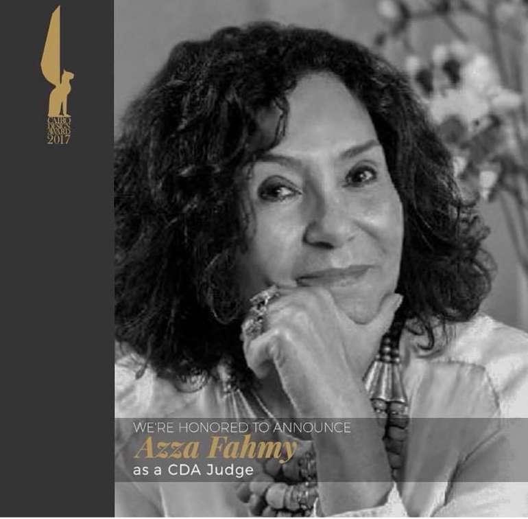 Azza Fahmy as a CDA Judge
